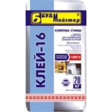 КЛЕЙ-16  смесь теплостойкая