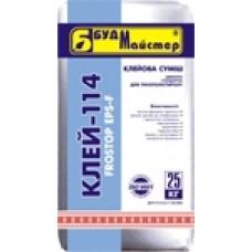 КЛЕЙ-114  для пенополистирола