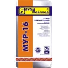 МУР-16 для кладки теплоизоляционных блоков