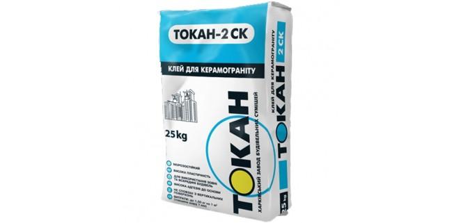 Токан 2 СК Клей для керамогранита