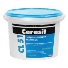 Ceresit CL 51 Эластичная гидроизоляционная мастика 7 кг