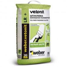 Weber VETONIT LR+ 20 кг белоснежная шпаклевка финишная