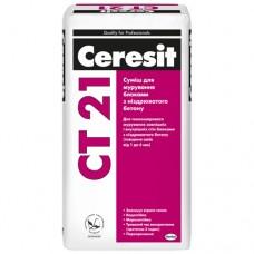 Ceresit CT 21 Клей для газобетона