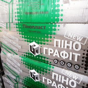 Пенополистирол ПЕНОГРАФИТ 100 мм 1,2*0,6 м 24-25 кг/м3 (4 шт/пачка)