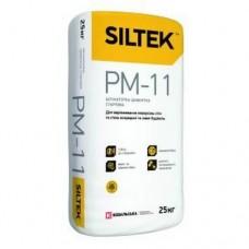 SILTEK РМ-11  Штукатурка цементная стартовая для ручного и машинного нанесения