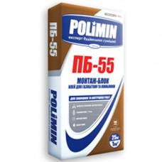 Полимин ПБ-55 Клей для газобетона и пеноблоков