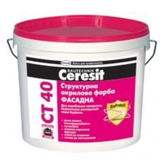 Ceresit CT 40 краска структурная акриловая фасадная база