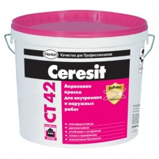 Ceresit CT 42 фасадная акриловая краска база