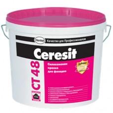 Ceresit CT 48  фасадная силиконовая краска (база)