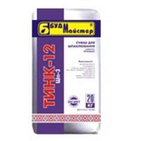 ТИНК-12 Шпаклевка цементная финишная
