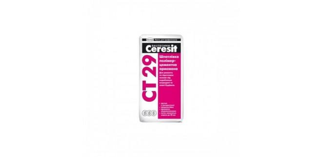 Ceresit CT 29 Штукатурка и ремонтная шпаклевка армированная